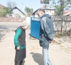 Служение в приюте для бездомных